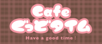 cafeicon.png